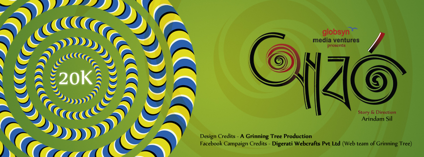 Aborto-Layout-A-CoverPhoto1a