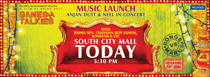 music launch