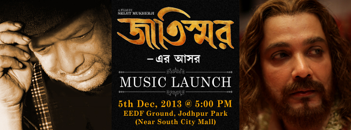 Music Launch Jatishwar 03